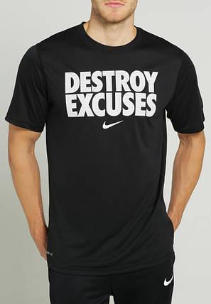 Футболка мужская с принтом Nike Destroy, фото 2