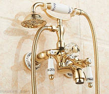 Змішувач кран з лійкою золото для ванної кімнати