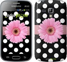 "Чохол Samsung Galaxy S Duos s7562 zka Горошок 2 ""2147c-84"""