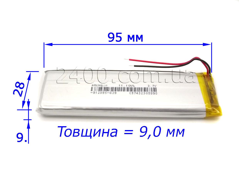 Аккумулятор 3000 мАч (903095) для PowerBank, фонариков — универсальный 3.7v 9*30*95 мм 3,7в