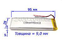 Аккумулятор 3000мАч 903095 3,7в универсальный для PowerBank, фонариков и др. 3.7v 9*30*95 мм