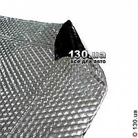 Виброизоляция Ultimate Construct A1 (50 см x 75 см)