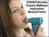 POWER Breathe Classic Wellness - Дыхательный Тренажер ПАУЭбрэс, фото 2