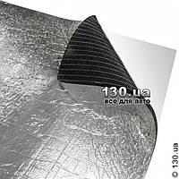 Шумоизоляция Ultimate Soft Metal 10 (50 см x 75 см)