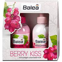 """Подарочный набор Balea Berry Kiss """"Ягодный поцелуй"""""""