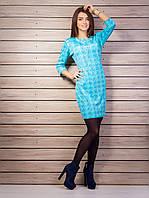 """Стильное платье из дайвинга принтованное надписью """"MOSCHINO"""""""
