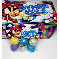Дымные шарики, цветной дым для фотосессии/вечеринки/свадьбы