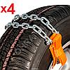 Браслеты противоскольжения XL (на колеса легковых авто)