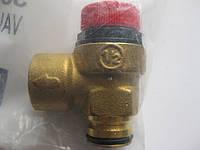 Клапан предохранительный 3 бара под винт Baxi, Westen (9951170)