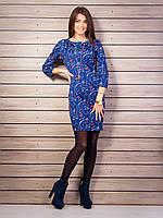 Синее платье из дайвинга с модным принтом