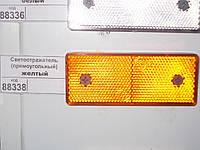 Светоотражатель (прямоугольный, 2 отверстия под крепеж) желтый, КД1-3А  трактора, грузовой машины, тягача, эскаватора, спецтехники
