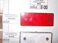 Светоотражатель (прямоугольный, 2 отверстия под крепеж) красный, КД1-2А  трактора, грузовой машины, тягача, эскаватора, спецтехники