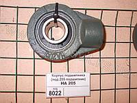205 (HA 205) корпус подшипника