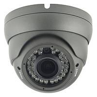Уличная видео камера SVS-30DG2AHD/28-12