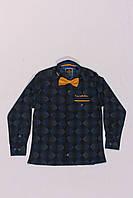 Рубашка для мальчиков Cegisa оптом (110-128)