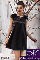 Вечернее платье с перьями (р. S, M, L, XL) арт. 11444