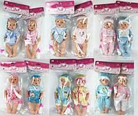 Большой пупс Interactive Doll DU333HABCDEFK, бутылочка для кормления, 12 видов, в пакете 20х10х34 см