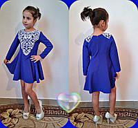 """Детское нарядное синее платье с юбкой клеш """"Кружево"""""""