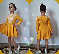 """Детское нарядное платье с юбкой клеш """"Кружево"""""""