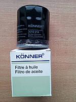 Фильтр масляный Geely СК,MK,SMA,Lifan,Emgrand,Flaer E020800005 Konner