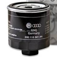 Фильтр масляный Volkswagen, Audi, Skoda 030115561AN