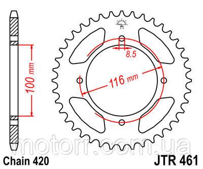 Звезда задняя JT JTR461.50