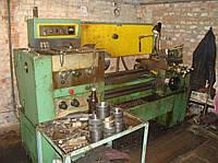 16Б20П - Станок токарно-винторезный, фото 1