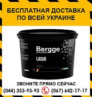 Bergge Lasur декоративная лазурь 5л