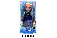 """Кукла """"Frozen"""" (пульт управ., звук и свет. эффект) в кор. 42*13,5*22,5 см. /24/"""