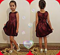 Стильное детское платье из неопрена