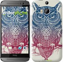 "Чехол на HTC One M8 Сова 2 ""2726c-30"""