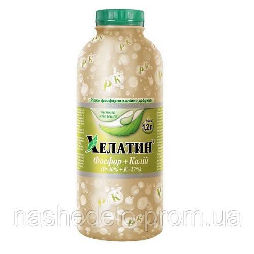 Хелатин Фосфор Калій 1,2 л. Кішонський