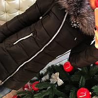 Курточка на синтепоне с искуственным мехом