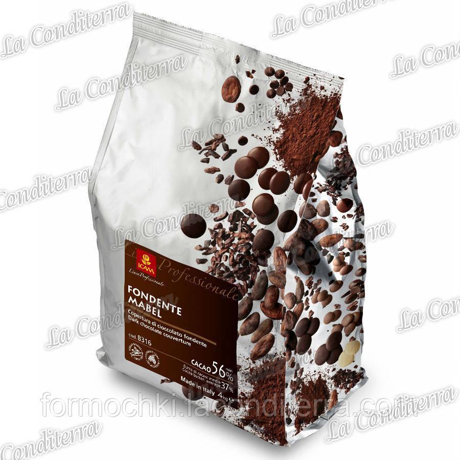 Черный шоколад в монетах 56% ICAM (4 кг)