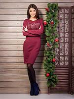 Трикотажное бордовое платье с карманами