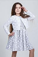 Элегантное нарядное платье  с ажурным пиджачком для девочки.