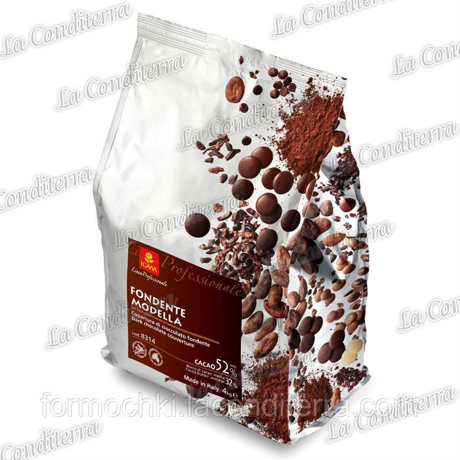 Черный шоколад в мелких монетах 52% ICAM (4 кг)