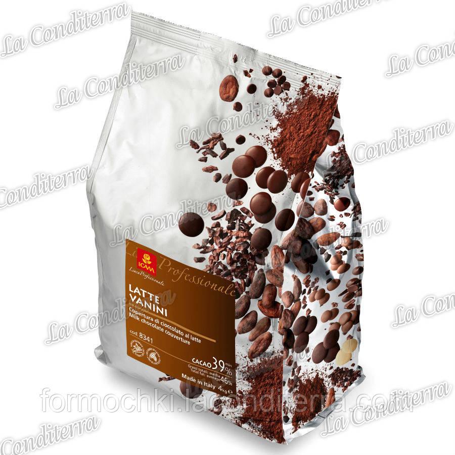 Молочный шоколад в монетах 39% ICAM (4 кг)