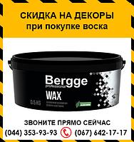 Bergge Wax декоративный защитный воск 0,5л