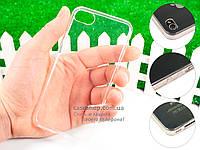 Ультратонкий 0,3мм силиконовый чехол для Apple iPhone 7