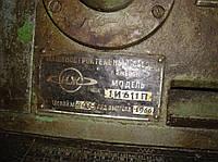 1И611П - Станок токарно винторезный , фото 1