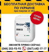 Bergge Grund GX E.Q.S. водная грунтовка 10л