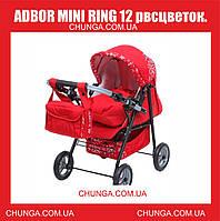 Коляска для кукол Adbor Mini Ring (разные цвета)