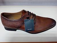 Туфли мужские кожаные ZARA