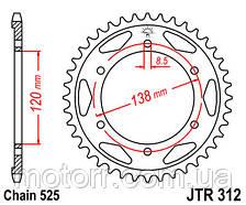 Звезда задняя JT JTR312.40