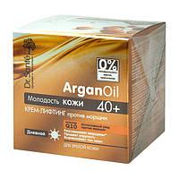Крем для лица Dr. Sante ArganOil Крем д/л 40+ (Дневной, лифтинг)  50мл