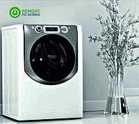Новая стиральная машинка работает без воды.