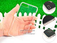 Ультратонкий 0,3мм силиконовый чехол для Apple iPhone 7 Plus