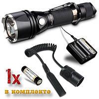 Набор тактический фонарь Fenix TK22 Cree XM-L U2 + AR102 + Аккум Fenix 2600 + зарядка TR002 в подарок