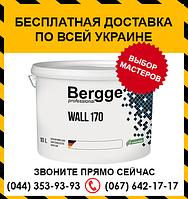 Bergge Wall 170 клей для стеклохолста 10л